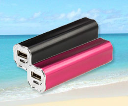 Powerbank Batteriexperten